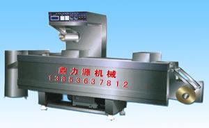 RZ420全自動熱成型真空包裝機