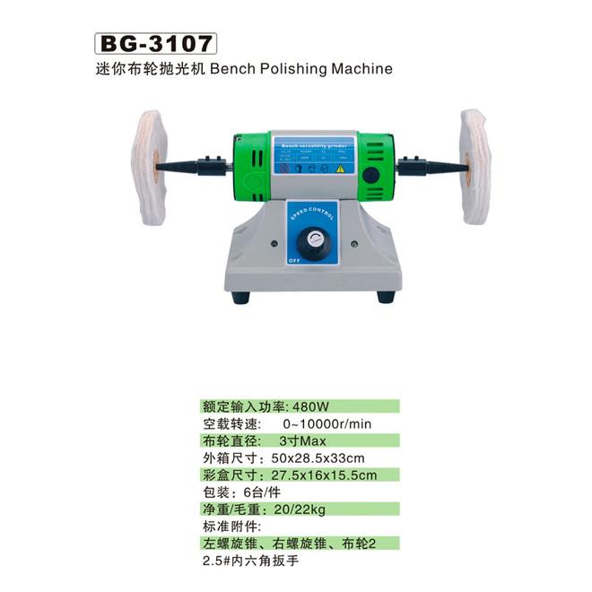 BG-3107.jpg