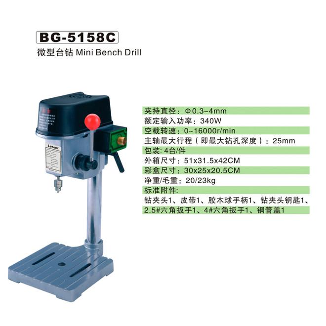 BG-5158C.jpg