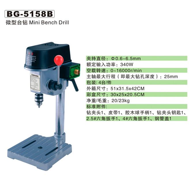 BG-5158B.jpg
