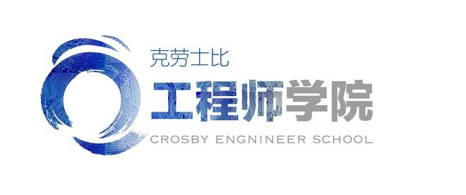 工程师logo.jpg