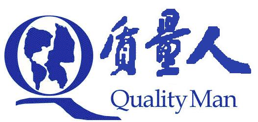 qualityman.JPG