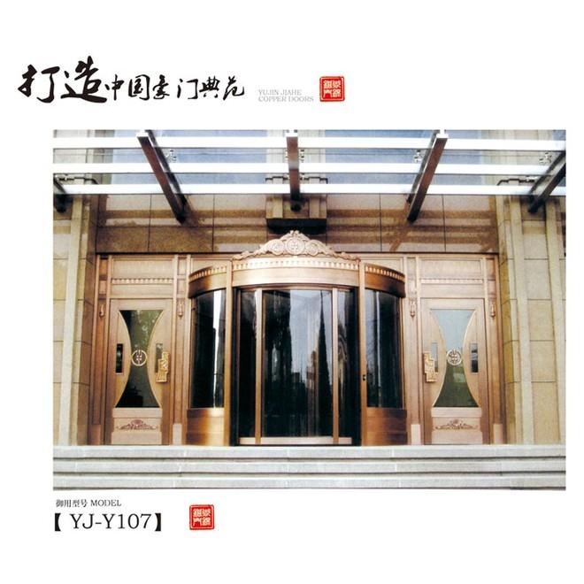 YJ-Y107.jpg