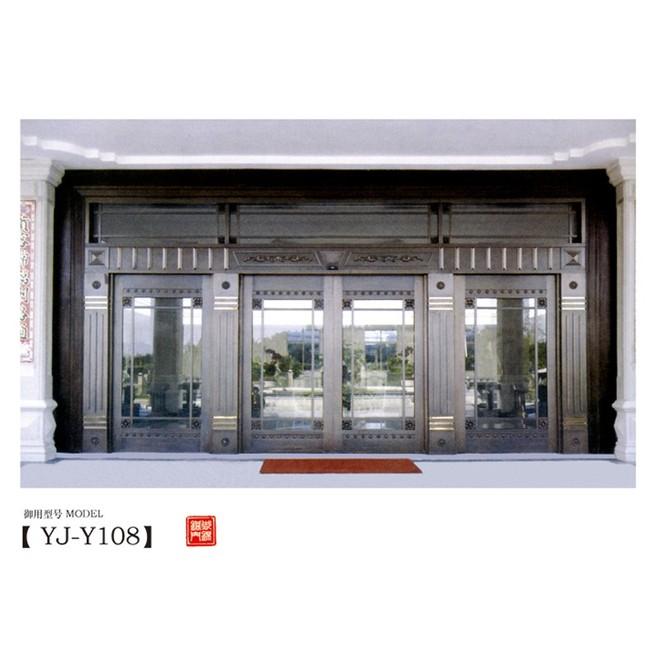YJ-Y108.jpg