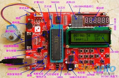 再使用单片机软件仿真proteus(教程)进行电路板及