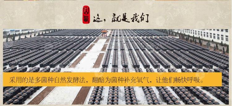 水塔陈醋1.4l-冀州市忠义海鲜商城