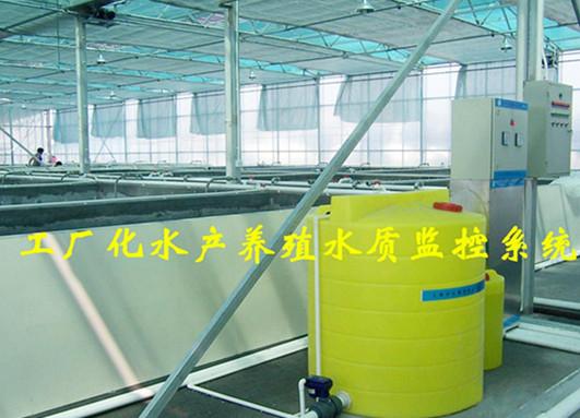 工厂化水产养殖监控系统.jpg