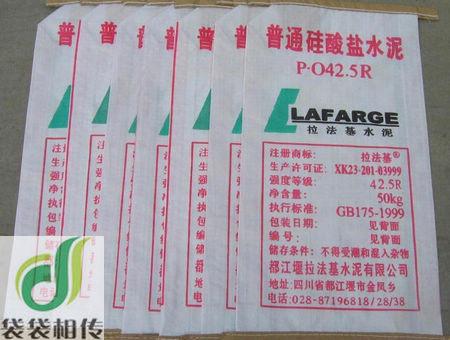 水泥编织袋 化工袋 柳州袋袋相传订做袋子