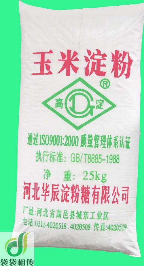 纺织袋 柳州做编织袋