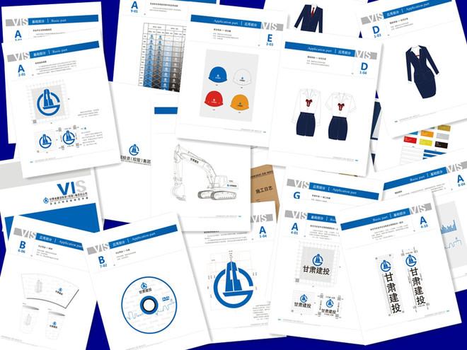 优秀的vi设计对一个企业的作用