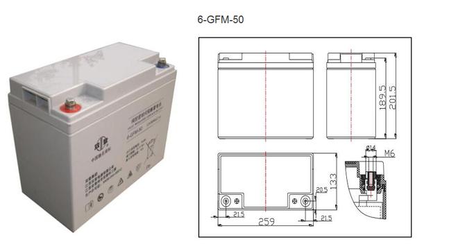 6-GFM-50双登蓄电池