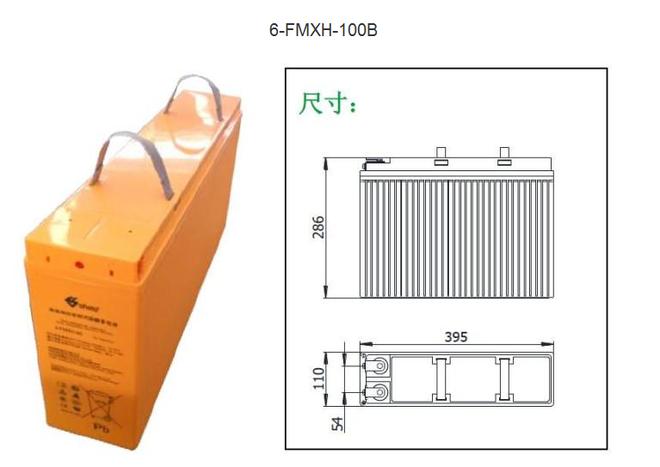 双登蓄电池6-FMXH-100B
