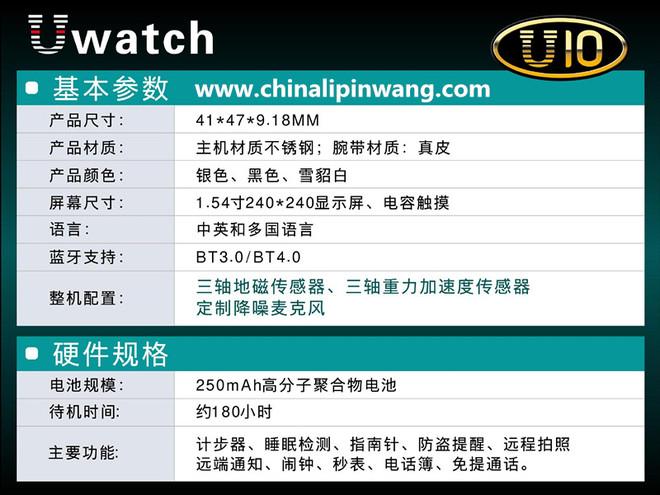 智能手表F9S-U10图22_副本网址.jpg