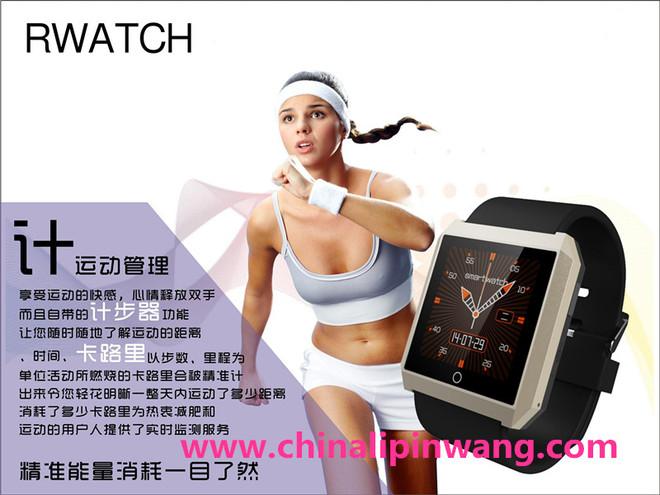 智能手表F9图9_副本网址.jpg