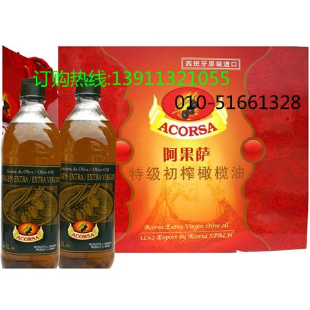 阿果萨橄榄油1000x2礼盒装新包装带电话.jpg
