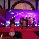 香港思瑞-北京年会