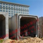 石化厂取水管道必威电竞官网