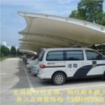 7字型膜结构车棚