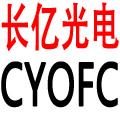 长亿光电科技(上海)有限公司