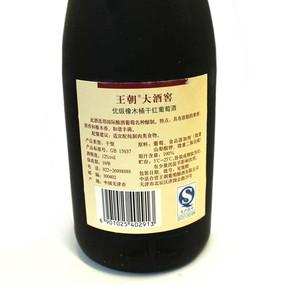 王朝大酒窖优级橡木桶750ml