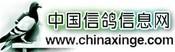 http://www.chinaxinge.com/