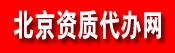 中建瑞通官方网站