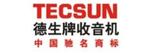 东莞市德生通用电器制造有限公司