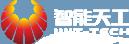 浙江天工智能电子有限公司