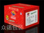 众诺包装对口式彩箱01