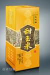 众诺卡盒14