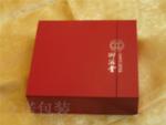 众诺精装盒8