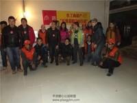 联盟与上海农工商整理