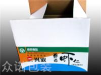众诺包装对口式彩箱10
