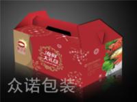 众诺包装自提式彩箱01