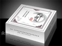 众诺卡盒6
