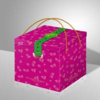 众诺包装精品盒