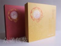 众诺精装盒4