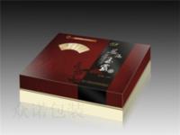 众诺精装盒9